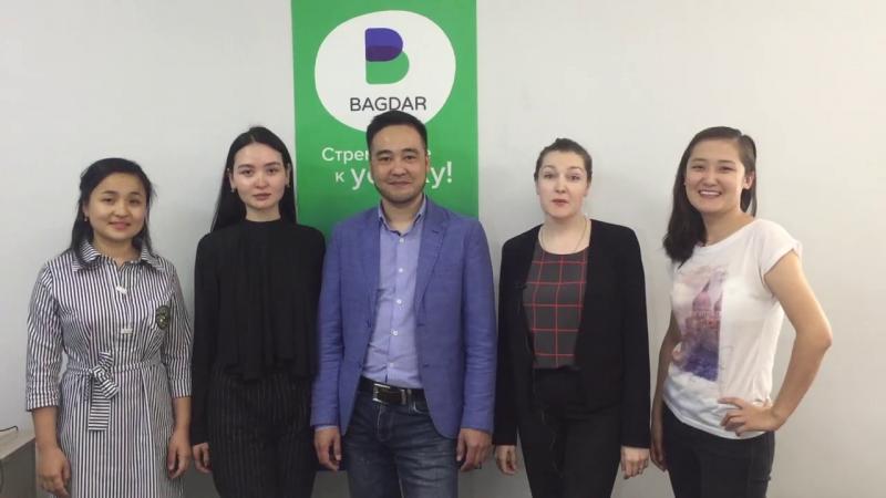 Bagdar.kz